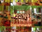 内江专业钢管舞绸缎舞吊环舞培训带考证全国招生