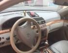 奔驰 S S级 2002款 S 280