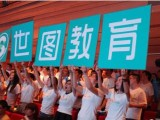 深圳公明英语高级培训机构有些