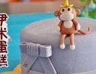 杭州伊米蛋糕加盟怎么样?加盟优势有哪些