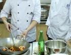 北京家常菜烹饪培训班 唐人美食厨艺培训学校好吗