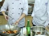 北京学炒菜的培训班 周末业余烹饪学校