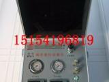 河北地区手提式液压维修测试仪液压泵马达检测台