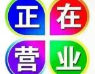 松江水疗中心