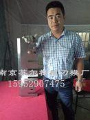 丽水削片机飞刀厂家 山东产1250机型配套刀具