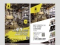 海报设计/画册设计/形象墙设计