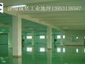 山东地坪|工业地坪|环氧树脂地坪|耐磨地坪济南地坪