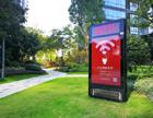 福建三明市社区灯箱广告代理,适合的才是好的欢迎知道情况的朋