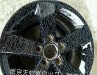汽车改装,轮毂修复,轮毂电镀,水转印,内饰改装,导航安装