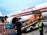 成都空运树苗 花苗 鲜花 到北京上海贵州一成都机场空运电话