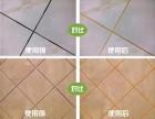 石家庄瓷砖美缝真瓷施工
