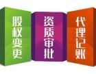 道路运输许可证办理工商注册公司注册变更注销大恒鑫财务公司