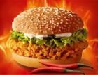 开家喜仕堡汉堡加盟费多少钱/流程是什么