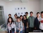 天津中考全托课程招生简章