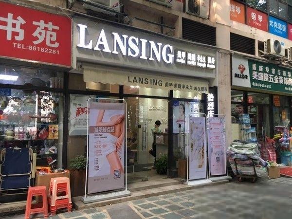 南山科技园滨福世纪商铺,468万实收,业主移民急售
