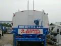 洒水车3至25方厂家直销价格优惠