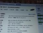 三星4核笔记本电脑便宜甩卖了,配置可以,反应快,独立显卡2G