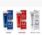韩国进口 爱茉莉 麦迪安64%美白牙膏 强效清楚牙垢 去结石