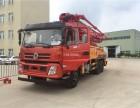 厂家低价供应东风36米混凝土泵车