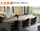 杭州大业家具办公桌4人位组合 8人员工工作位 6人电脑桌职员