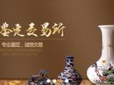 重庆古董古玩鉴定交易中心举办鉴宝活动