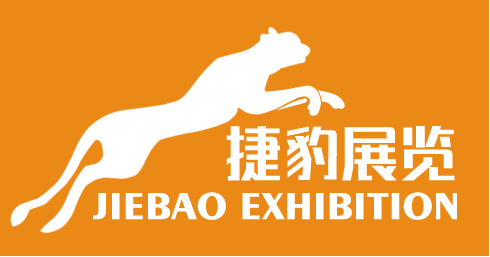 苏州展台搭建找捷豹展览