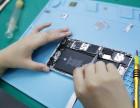 北京手机维修培训机构 手机芯片级维修培训2019年新课预约中