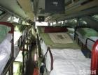 从成都到张家港的客车多久能到呢?