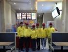 快餐店加盟1500家成功店面验证面向全国加盟招商