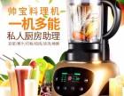 萃茶机厂家 萃茶机批发 萃茶机厂家中山英龙电器专注萃茶机厂家