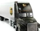 东营价格最低的DHl 国际快递公司 UPS联邦