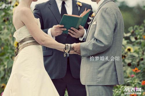 聊城金牌婚庆主持人李士伟