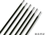 法奥迪焊条VAUTID-100Mo高合金耐磨焊条