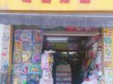8年盈利中母婴老店东沟岭家有宝贝整转