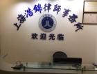 上海浦东六灶交通事故 伤残鉴定 伤残赔偿律师事务所