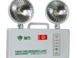 前方QF-S101系列双头消防应急照明灯酒店商场酒楼 厂家热销