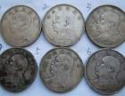 古钱币玉器书画艺术品出土器皿专业鉴定