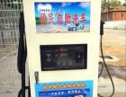 淄博智能微信支付型投币刷卡自助洗车机创业好项目