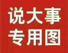 北京朝阳医院北京同仁医院北京肿瘤医院北京安贞医院挂号