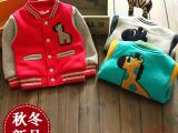 2014新品秋冬外贸男童女童装卫衣  儿童小童加绒加厚卫衣外套批