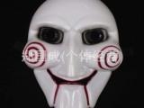 万圣节面具w76面具 新款电锯惊魂面具 电锯杀人狂面具 恐怖面具