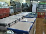 壁山区冰柜厂家