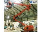 珠海香洲租曲臂高空车,出租15米全电动曲臂高空作业车