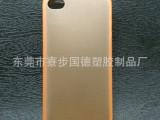 低价iphone4手机批发 磨砂手机壳 透明手机外壳 苹果4s超