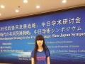 中文速记 实时记录 五年经验 可当天出稿