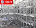 铝合金舞台桁架人子顶桁架灯光架龙门架篷房厂家直销
