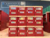 钦州消火栓箱定制 新式的南宁消防器材广西安都消防器材