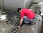 无锡滨湖区滨湖疏通下水道及马桶疏通