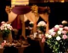 杭州金梦婚庆策划 7880元整体婚宴