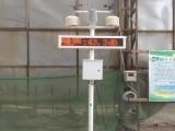 在线扬尘监测系统生产厂家双认证